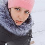 Наталья, 27, г.Артемовский