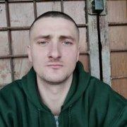 Макс, 26, г.Алушта