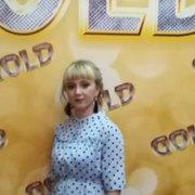Нина, 30, г.Алапаевск