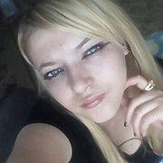Алена, 26, г.Майский
