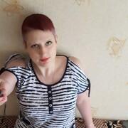 Ася, 34, г.Мурманск