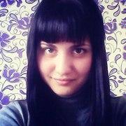 Екатерина, 25, г.Карпинск