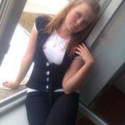 Елизавета, 28 лет, Стрелец