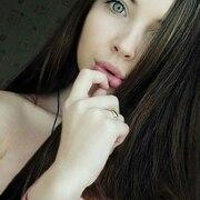 Нана, 24, г.Орехово-Зуево