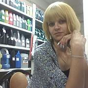 Елена, 30, г.Торжок