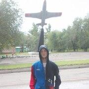 Михаил, 23, г.Черногорск