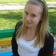 Галина, 28, г.Мытищи