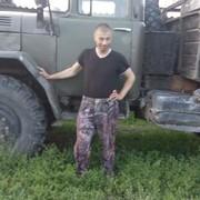 Василий, 40, г.Белогорск