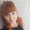 Валентина, 38, г.Оренбург