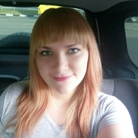 Малинка, 26 лет, Дева, Елец