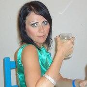 Марина 32 года (Весы) Новомосковск