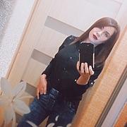 Ирина, 21, г.Белоусово
