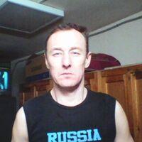 Сергей, 45 лет, Овен, Мотыгино