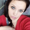 Екатерина, 31, г.Косиха