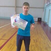 Вадим, 29 лет, Овен, Пенза