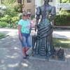 Анна, 26, г.Новоуральск