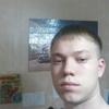 Vasiliy Cherevko, 19, Kalachinsk