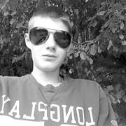 Віталій 18 лет (Водолей) Ржищев