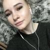 София, 20, г.Лабытнанги