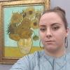 Екатерина, 30, г.Калининград
