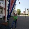 Vitaliy, 36, Troitsk
