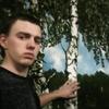 Санек, 31, г.Яльчики