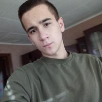 Илья, 22 года, Козерог, Харьков