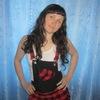 Анюта, 33, г.Вологда