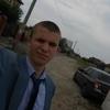 Vladislav, 24, Voronizh