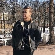 Александр 30 Сочи