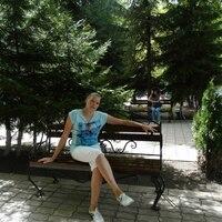 юлия, 37 лет, Дева, Пятигорск