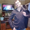 Владимир, 24, г.Саянск