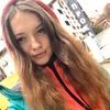 Александра, 20, г.Пермь