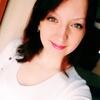 Виктория, 28, г.Улан-Удэ