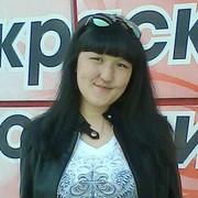 Сарана 24 Улан-Удэ
