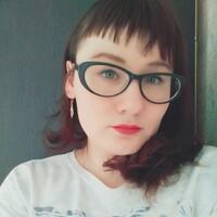 Наталья, 28 лет, Козерог, Ижевск