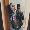 Карина, 21, г.Новосибирск