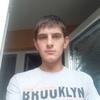 іван, 23, г.Кривой Рог