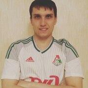 Вил 30 Ярославль
