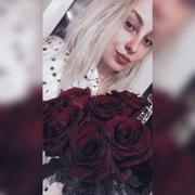 Карина 23 Москва