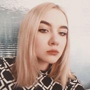 Дарья 18 Красноярск