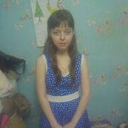 Анастасия, 21, г.Верхняя Пышма