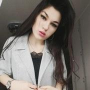 Марина 21 год (Водолей) Чебоксары