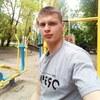 Павел, 22, г.Каменское