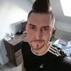 Daniel StreifenKerl, 36, г.Мюльхайм