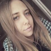 Nadi, 19, г.Донецк