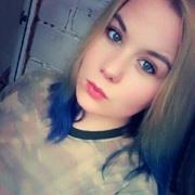Анастасия, 23, г.Мозырь