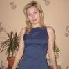 Алёна, 41, г.Розо