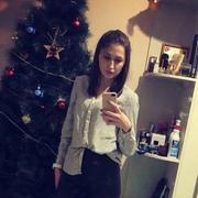 Елизавета 24 года (Овен) Екатеринбург