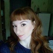 Вероника, 27, г.Слуцк